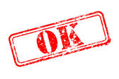 OK rubber stamp — Stock Vector