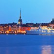 Evening scenery of the Old Town (Gamla Stan) in Stockholm, Swede — Stock Photo