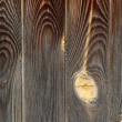 Beautiful wood texture - Stock Photo