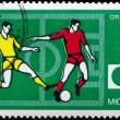 BULGARIA - CIRCA 1974 Soccer — Stock Photo