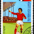 LAOS - CIRCA 1981 World Cup Soccer — Stock Photo