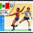 LAOS - CIRCA 1985 Soccer game — Stock Photo