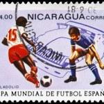 NICARAGUA - CIRCA 1981 World Cup — Stock Photo