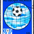 Stock Photo: NIGER - CIRC1978 Ball in net