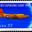 Stock Photo: US- CIRC1997 Supersonic