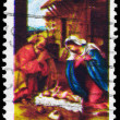 Royalty-Free Stock Photo: USA - CIRCA 1970 Nativity