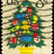 Stock Photo: USA - CIRCA 1973 Christmas Tree