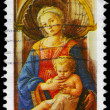 USA - CIRCA 1984 Madonna and Child - Stockfoto