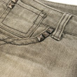 Stock Photo: Gray jeans