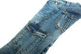 Beige jeans — 图库照片