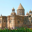 Постер, плакат: Ancient Apostolic church in Armenia