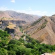 Armenian landscape — Stock Photo