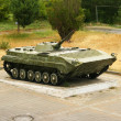BMP-1 from WWR — Stock Photo