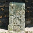 Khachkar or cross-stone — Stock Photo