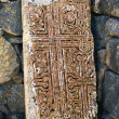 Khachkar or cross-stone — Foto de Stock