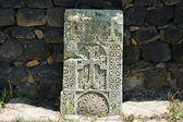 Khachkar or cross-stone — Stock Photo