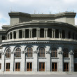 Stock Photo: Opertheater in Yerevan