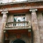 在亚美尼亚建筑 — 图库照片