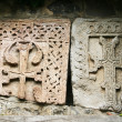 Khachkars or cross-stones - Stock Photo