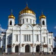 Cathedral of Christ Saviour — Stock Photo #11059676