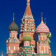 St Basil&amp;#039;s Cathedral - Stock Photo