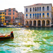 Stock Photo: Grand Canin Venice
