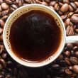 Royalty-Free Stock Photo: Coffee