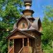 Orthodox wooden chapel near St. Sava's Spring - Stock Photo