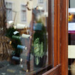 Stock Photo: Shopfront of winery
