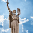 Monument in Kiev - Rodina - Mother — Stock Photo