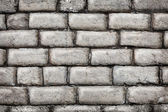 Stonework background - limestone wall — Stock Photo