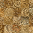 Old Soviet coins collage — Stock Photo