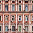 Facade of a house. Old architecture. - Stock Photo