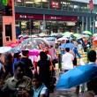 Stock Photo: Hong Kong in rain