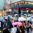 Hong Kong in the rain — Stock Photo #11516114