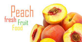 Peach — ストック写真