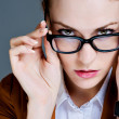 Beautiful business woman with glasses. Close-up portrait — Stock Photo #11460557