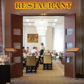 Letrero del restaurante — Foto de Stock