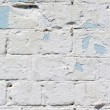 White textured brick wall painted — Zdjęcie stockowe