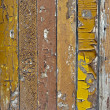 Stock Photo: Old, grunge wood panels used as background