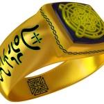 Постер, плакат: Fantastic fantasy a gold ring