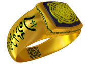 Fantastic fantasy a gold ring — Stock Photo