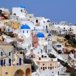 View of Oia Village of Santorini Archipelago — Stock Photo