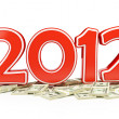Royalty-Free Stock Photo: Price new year 2012 and Christmas gifts