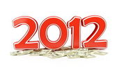 Price new year 2012 and Christmas gifts — Stock Photo