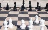 Duże szachy w parku — Zdjęcie stockowe