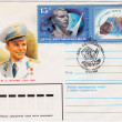 Yuri Gagarin — Stock Photo #10805730