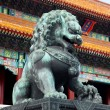 Stock Photo: Palace Museum in Forbidden City, China