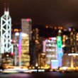 Silhouette of Hong Kong Skyline — Stock Photo #11448209