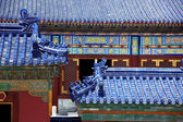 Old China roof at The Imperial Vault of Heaven in Beijing, China — Stock Photo